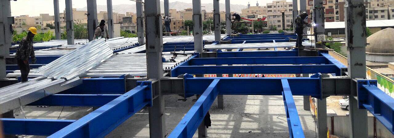 سقف عرشه فولادی دارای چه مشخصات فنی هستند ؟